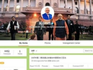 PM Narendra Modi On Weibo: 'Hello China! Looking Forward To Interacting With Chinese Friends'