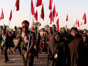 Suicide Bomber Hits Shi'ite Procession In Nigeria, 21 Killed