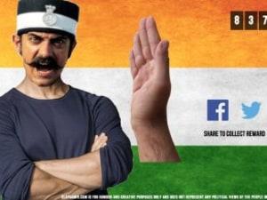 The Website That Let People Slap Aamir Khan Was Apparently Trolling The Slappers