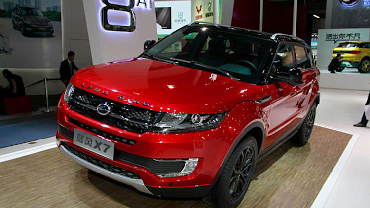 Land Rover to lodge complaint with China over LandWind's Evoque copycat