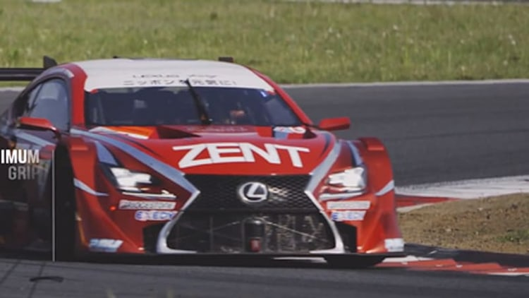 Super GT has never looked so good