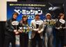 本物のアクションタレントたちがノーCGのマジガチアクションを披露!映画『X-ミッション』イベントレポート
