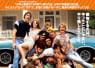 R・リンクレイター最新作は青春ムービーの新たな傑作!『エブリバディ・ウォンツ・サム!! 世界はボクらの手の中に』予告映像