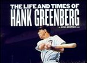 free documentary of the week the life and times of hank greenberg
