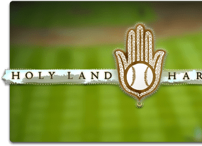 watch holy land hardball