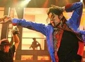michael jackson s this is it just how big will it be