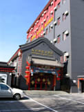 Beijing Xinghaiqi Holiday Hotel - Beijing, China -