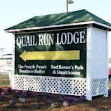 Quail Run Lodge - Savannah, Georgia -