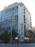 Panamericano Hotel - Santiago, Chile - 