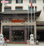 Yangshuo New West Street Hotel - Guilin, China - 
