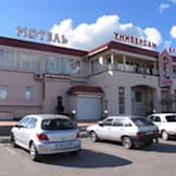 Motel Voyzh - St Petersburg, Russian Federation -