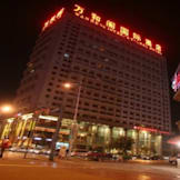 Wonhurg International Hotel - Shenyang, China -