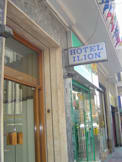 Ilion Hotel - Athens, Greece -