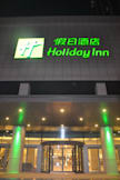 Holiday Inn Qingdao City Center - Qingdao, China - 