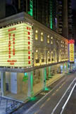 Holiday Inn - Macau, Macau -