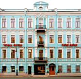 Aston Hotel - St Petersburg, Russian Federation -