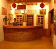 Yuewang Mountain Zixia Hotel - Heyuan, China - 