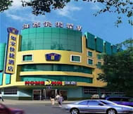 Home Inn Shenyang Gugong - Shenyang, China -