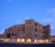 Arumaila Boutique Hotel - Doha, Qatar - 