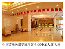 Zhonggong Plaza Hotel - Beijing, China -