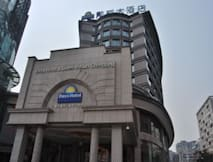 Days Hotel and Suites Hillsun Chongqing - Chongqing, China - 
