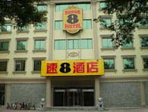 Super 8 Hotel Beijing Daxing Huang Cun - Beijing, China -