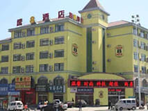 Super 8 Hotel Qingdao - Qingdao, China - 