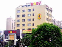 Super 8 Central Long Dist Bus Station - Qingdao, China -