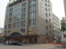 Nanjing Great Hotel Beijing - Beijing, China - 
