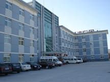 China Gate Airport Commercial Hotel - Beijing, China - 