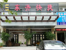 Dongsheng Express Business Hotel - Sanya, China -