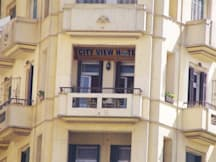 City View Hotel - Cairo, Egypt -
