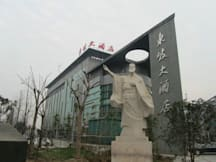 Dongpo Culture Boutique Hotel - Changzhou, China -