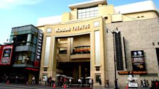 Kodak Theatre