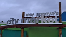 New Sagaya's City Market