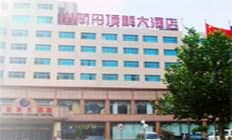 Red Crowned Crane Hotel Qingda - Qingdao, China -