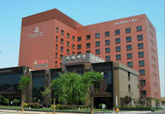 Danube International Hotel - Qingdao, China - 