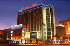 Haiyang Grand Hotel City Center - Changzhou, China -