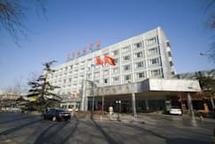Capital Airport Hotel - Beijing, China -