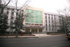 Zhongyouyuan Business Hotel - Beijing, China -