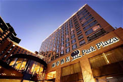 Park Plaza Beijing Wangfujing - Beijing, China - 