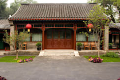 Courtyard 7 Beijing - Beijing, China - 