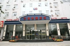 Beijing Rising Harbor Quick Hotel - Beijing, China - 
