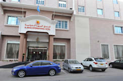 Al Maha International Hotel - Muscat, Oman -