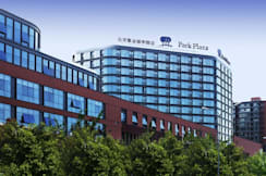 Park Plaza Beijing West - Beijing, China - Exterior