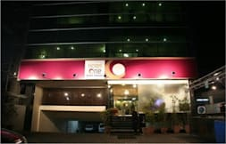 Hotel One Faisal Town Lahore - Lahore, Pakistan - 