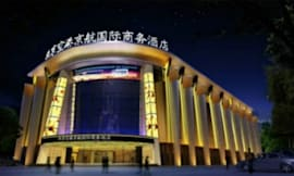 Gold Route International Airport Hotel - Beijing, China - 
