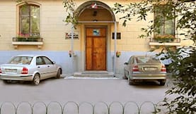 Hotel German Club - St Petersburg, Russian Federation - 