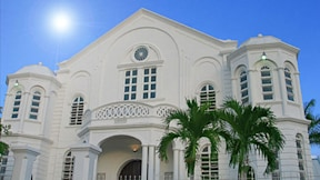 Shaare Shalom Synagogue - Kingston, Jamaica
