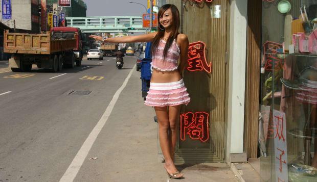 Betelnut girl Hsiao Chin, Taoyuan